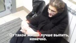 Как казанские бездомные ночуют у банкоматов Сбербанка
