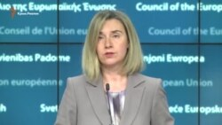Євросоюз наполягає на незаконності анексії Криму (відео)
