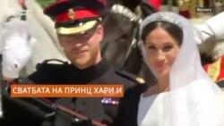 Как се променя кралското семейство