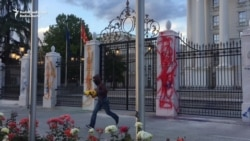Macedonian Protesters Spray Parliament Gates, Police Question Activists