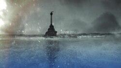 Плани Росії – повне підкорення України. Інтерв'ю з Олександром Турчиновим