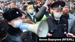 Акция протеста 21 апреля в Новосибирске (архивное фото)