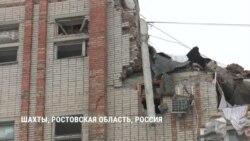 Взрыв газа в жилом доме в Шахтах: как это было