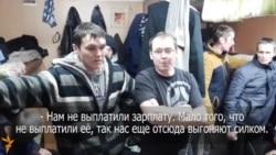 Бригада из Башкортостана объявила голодовку на Ямале