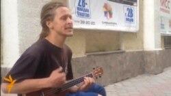 Два путешественника - из России и Украины - встретились в Кыргызстане
