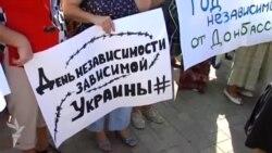 """Kiyevə müstəqillik günü """"təbriki"""""""