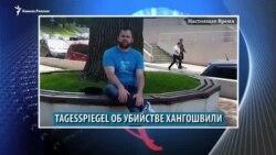 Видеоновости Северного Кавказа 8 апреля