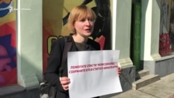 Пикеты против закрытия кинотеатра во Владикавказе