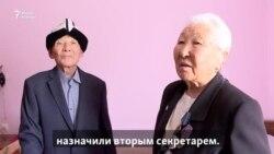 90-летняя бабушка победила коронавирус, читает «Манас» и интересуется политикой