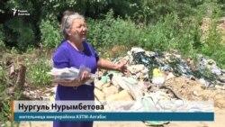 На окраине Алматы жалуются на стихийную свалку