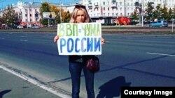Одиночный пикет Марии Пономаренко в Барнауле