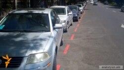 Կարմիր գծանշումներով կայանատեղիները դժգոհությունների տեղիք են տվել