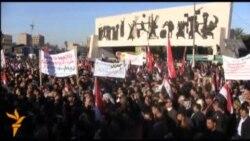 تظاهرة مؤيدة للحكومة ببغداد