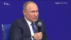 Путін назвав Родченкова «придурком» (відео)