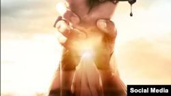 بخشی از پوستر فیلم بانوی بهشت