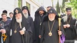 Վրաց պատրիարքը մեղադրում է Հայոց կաթողիկոսին