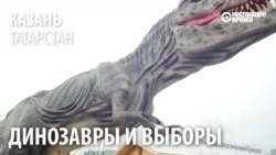 Татарстан: проголосовал – получи магический браслет