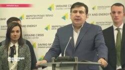 Саакашвили начал политическую войну и в Украине, и в Грузии. Настоящее Время 11 ноября