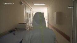 ԵՄ-ն և ԱՀԿ-ն Առողջապահության նախարարությանն են նվիրել թոքերի արհեստական շնչառության 100 սարք