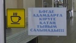 В школьных столовых в Казахстане поставят видеокамеры
