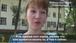 Мадина Шарифова (Таджикистан)