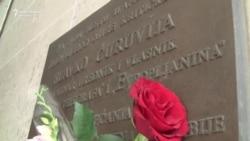 Obeležena 19. godišnjica ubistva novinara Slavka Ćuruvije