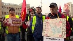 Protest pred Sobranjem protiv promene imena Makedonije