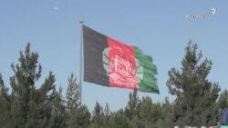 دومین روز نشست ژنو برای کمک به افغانستان