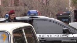Ոստիկանական մեքենաների կուտակումներ Բուզանդ փողոցում