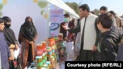 نمایشگاه محصولات زراعتی در ننگرهار