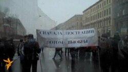 """Марш """"За честные выборы"""" в Петербурге"""