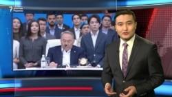Azatnews 23.01.2019