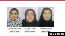 سه کارمند تلویزیون خصوصی انعکاس در افغانستان در یک عملیات تروریستی به دست گروه داعش کشته شدند