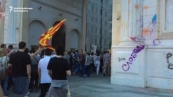 Skopje Street Protests Continue With Eggs And Paint