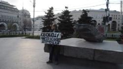 Меджлис как жертва путинского ГУЛАГа