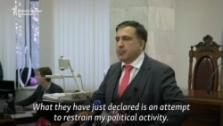 Unrest In Kyiv Court As Curfew Ordered For Saakashvili