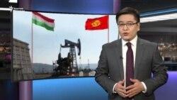 Кыргызстан Тажикстан менен жер алмашышы мүмкүн