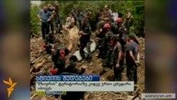 Թբիլիսիի ջրհեղեղի հետևանքով մահացած 15 մարդկանց ինքնությունը պարզվել է