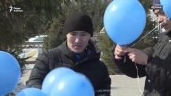 Полиция проверяет запускающих синие шары