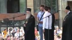 Orthodox Christian Clergy Lead Protests In Serbia