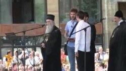 Праваслаўнае духавенства ладзіць пратэсты ў Сэрбіі