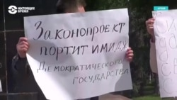 В Кыргызстане намерены усилить контроль за НПО