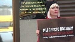 Спектакль-пикет Театра.doc в поддержку Олега Сенцова