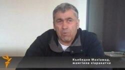 М. Къебедов: «Парламенталъул мандат халкъалъул мандат гуро…» (1)