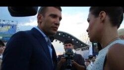 «Україна – Вперед!» провела з'їзд