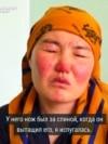"""""""Пришел пьяным, облил бензином и поджег"""": история 33-летней Сатины"""