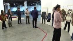 Выставка «Не вини одежду»