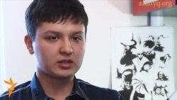 Жастардың видеопортреті: Мәдибек Мұсабеков