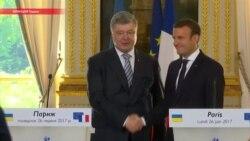 Политический процесс на свежем воздухе: как прошли переговоры Порошенко и Макрона