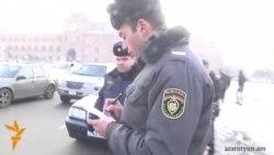 Ավտոերթի մասնակիցները ահազանգում են ոստիկանության ճնշումների մասին